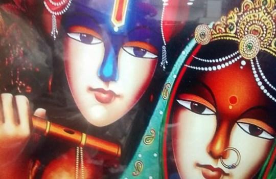Bhagwan Sri Krishna
