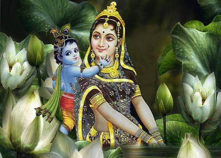 Lord Sri Krishna With Flute