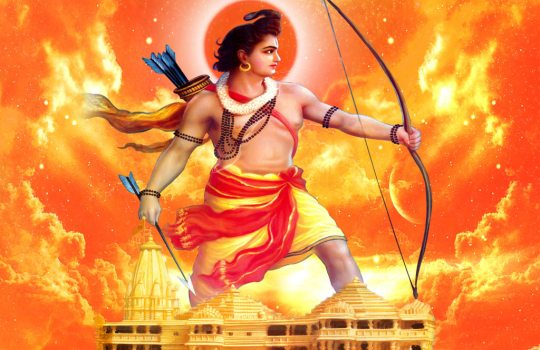 Hindu God Sri Ram