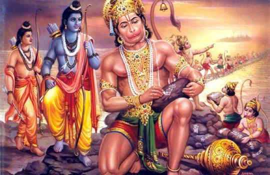 Lord Sri Ram And Lord Hanuman
