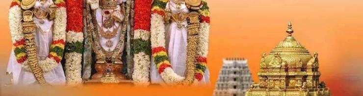 Sri-Devi-Bhudevi-Sametha-Sri-Venkateswara-Swamy