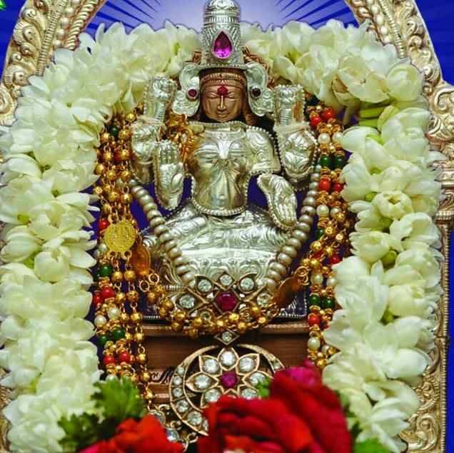 Sri Lalitha Parameswari