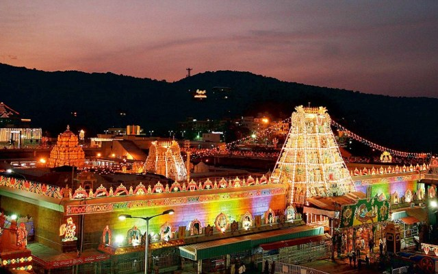 Maha Dwaram Of The Tirumala Temple