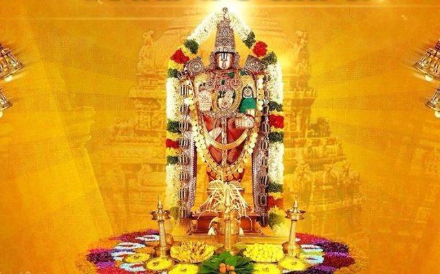 Lord Balaji And The Golden Gopuram Of Tirumala Temple