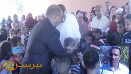 الاحتفال بعيد المدرسة بمدينة تيزنيت