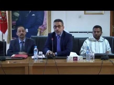 لقاء تمهيدي لإعداد برنامج التنمية لإقليم تيزنيت