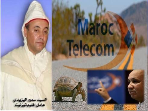 اتصالات المغرب بطيئة