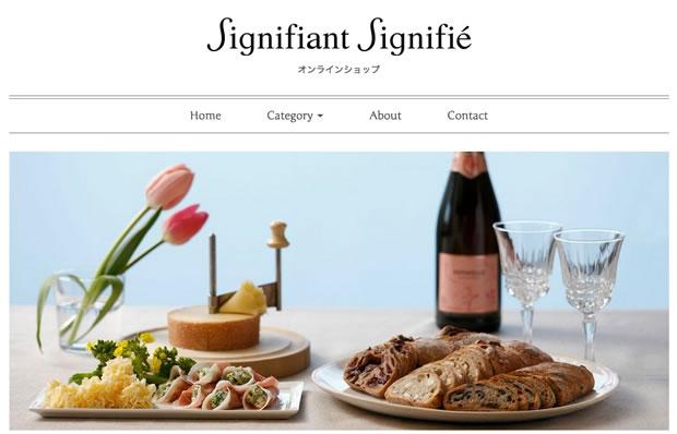 パン屋シニフィアン シニフィエの公式通販サイト