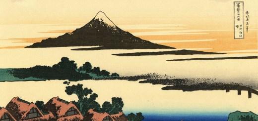 富士山 浮世絵