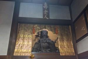 谷中七福神 長安寺 寿老人