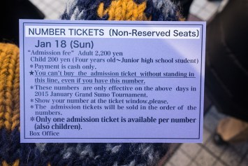 Sumo number-ticket non-reserved seats