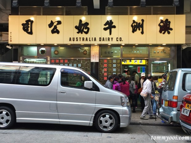 Australia Dairy Hong Kong