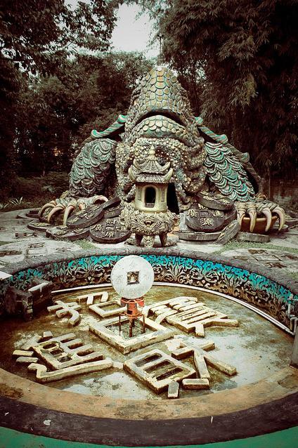 Pagoda Ekayana
