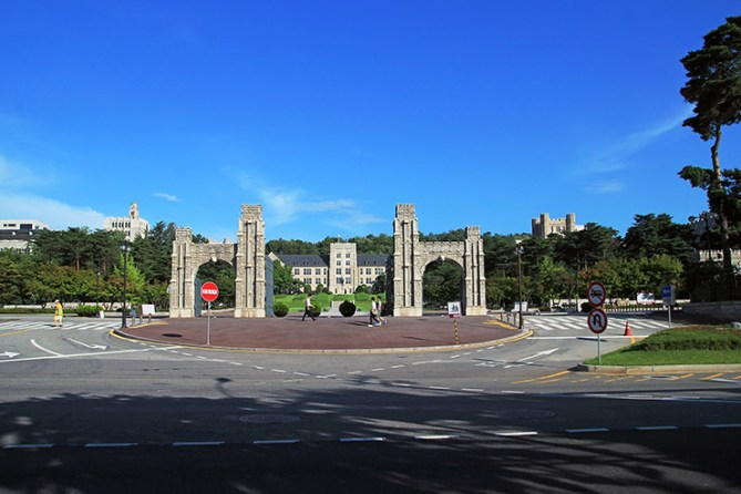 고려대학교 정문 사진 | The Korea University Main Gate Photo