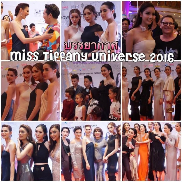 miss tiffany universe-1