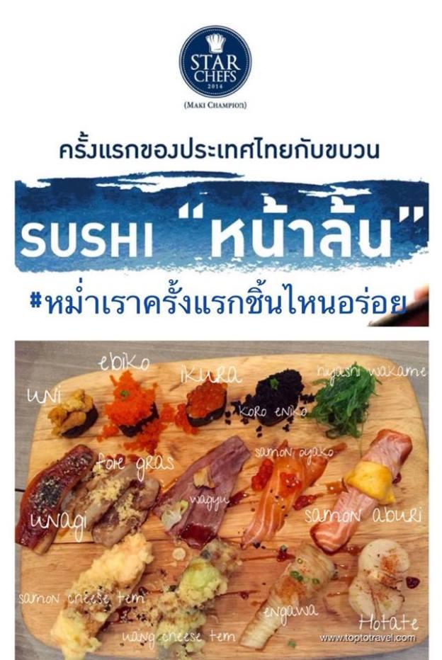 sushi starchefs maki