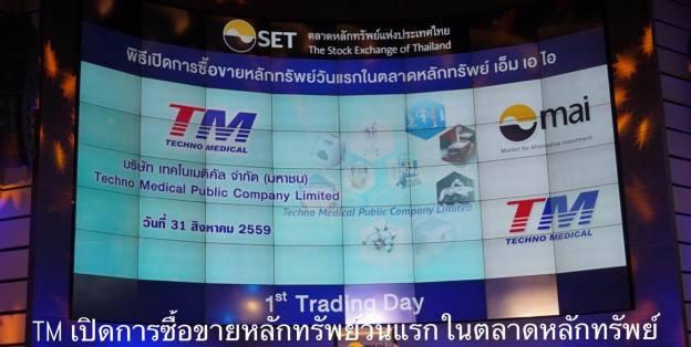 TM 55