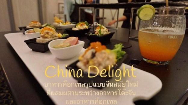 chaina delight9