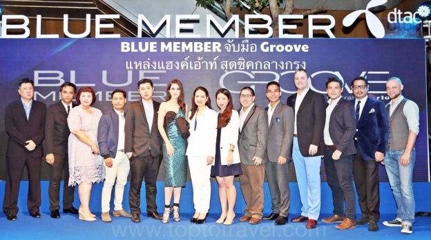 dtac-blue-member22