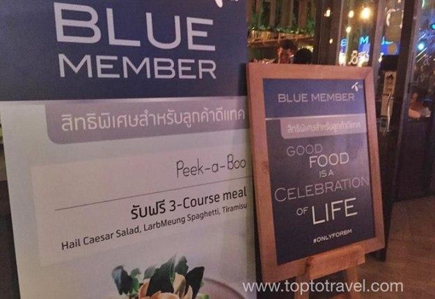 dtac-blue-member3