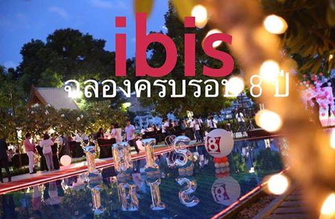 ibis8th