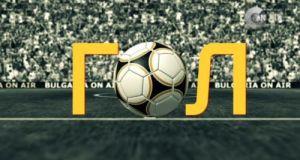 sportno-shou-gol