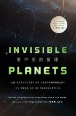 Invisible Planets collection