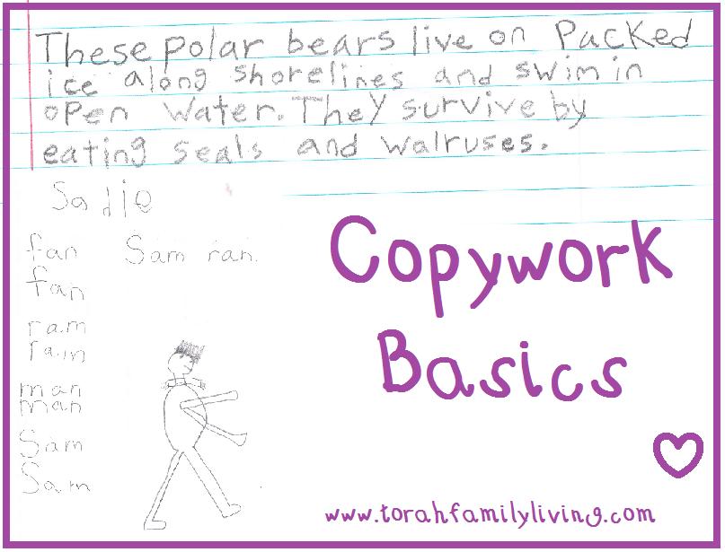 Copywork basics