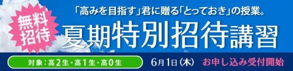 info-banner