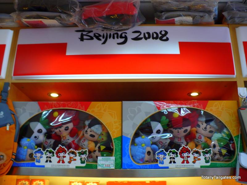 Beijing Summer Olympics 2008