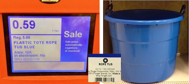 rope-tub