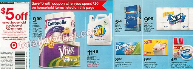 household-deals
