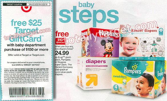 baby-deal