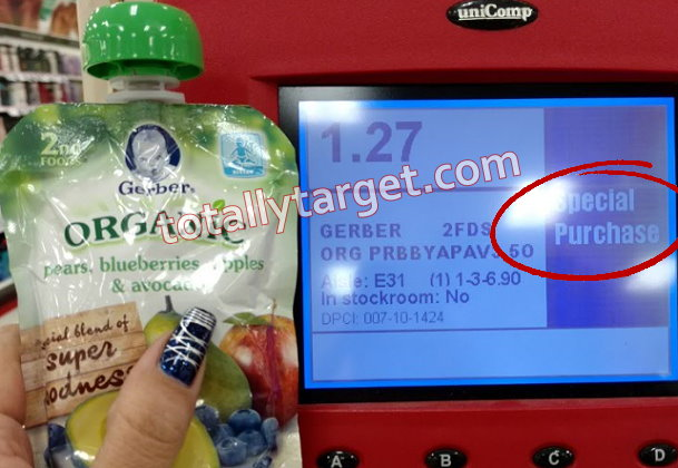 gerber-organic-deal