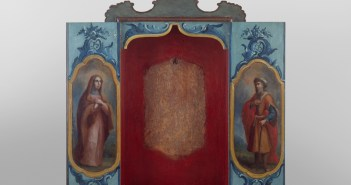 Juan Pedro López, Tabernacle, 18th century.