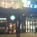 The mall entrance is to the right of Starbucks.