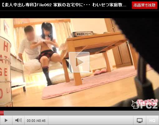 【処女JC盗撮動画】児童マニアの家庭教師が女の子のしょんべん臭い処女膜に発情…2連続中出しした家庭内盗撮…