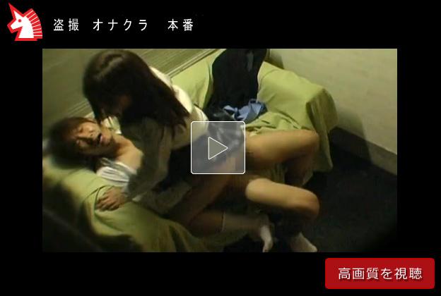 【風俗盗撮動画】オナクラで指名もらった制服コスプレ風俗嬢が絶対NGの本番行為で枕営業…
