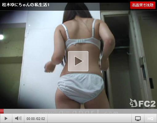 【素人着替え盗撮動画】バイト先の更衣室で着替える