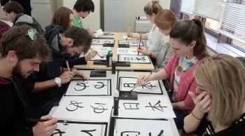 apprendre-le-japonais