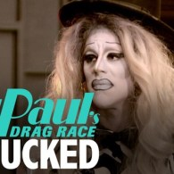 Untucked: RuPaul's Drag Race Season 8 – Episode 7 'Shady Politics' – FULL EPISODE