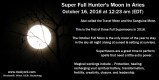 Super Full Aries Moon