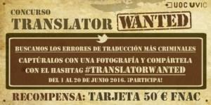 #TranslatorWanted