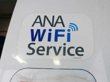 ANA Wi-Fi Searvice