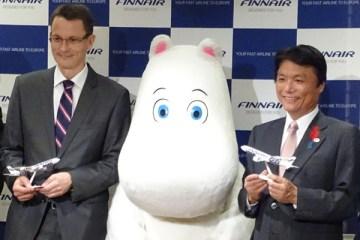 フィンランド航空、福岡〜ヘルシンキ線就航 来年5月7日から