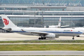 中国国際航空(メイン)