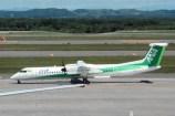 ANA(DHC-Q400)