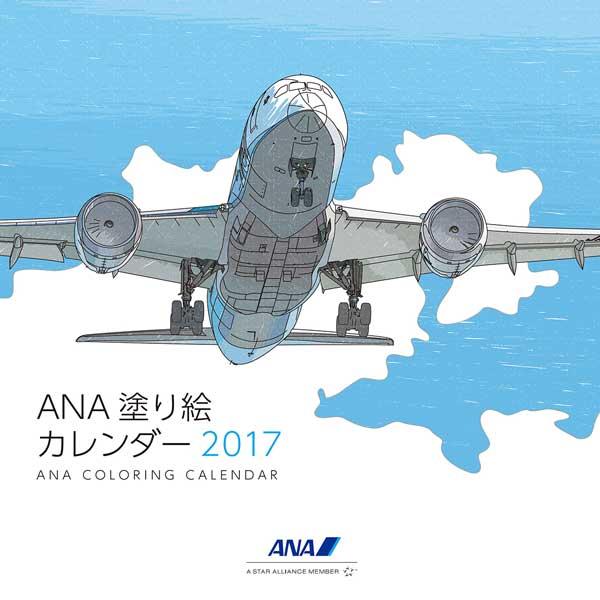 ana-c1
