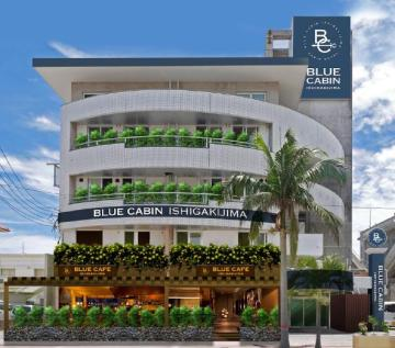 bluecabin