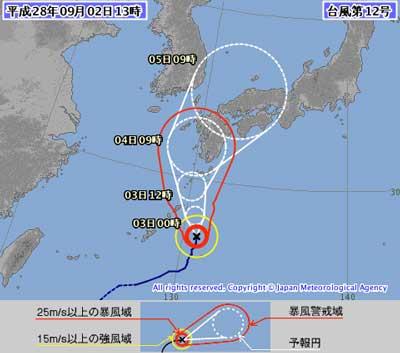 typhoon12th